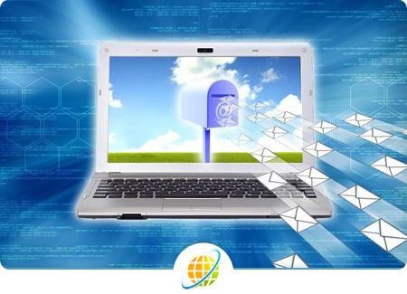 E-mail service provider in Bangalore