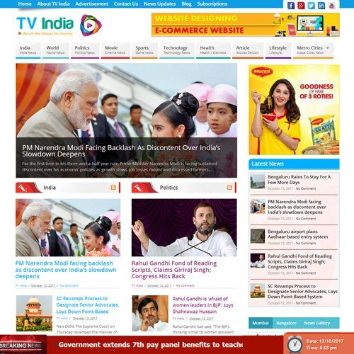 News portal Development in India